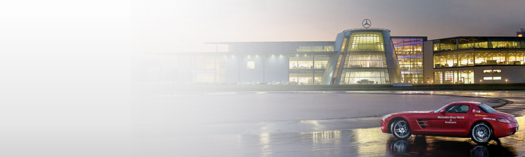 Black Box VIP Customer Event - Mercedes-Benz World